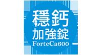ForteCa600